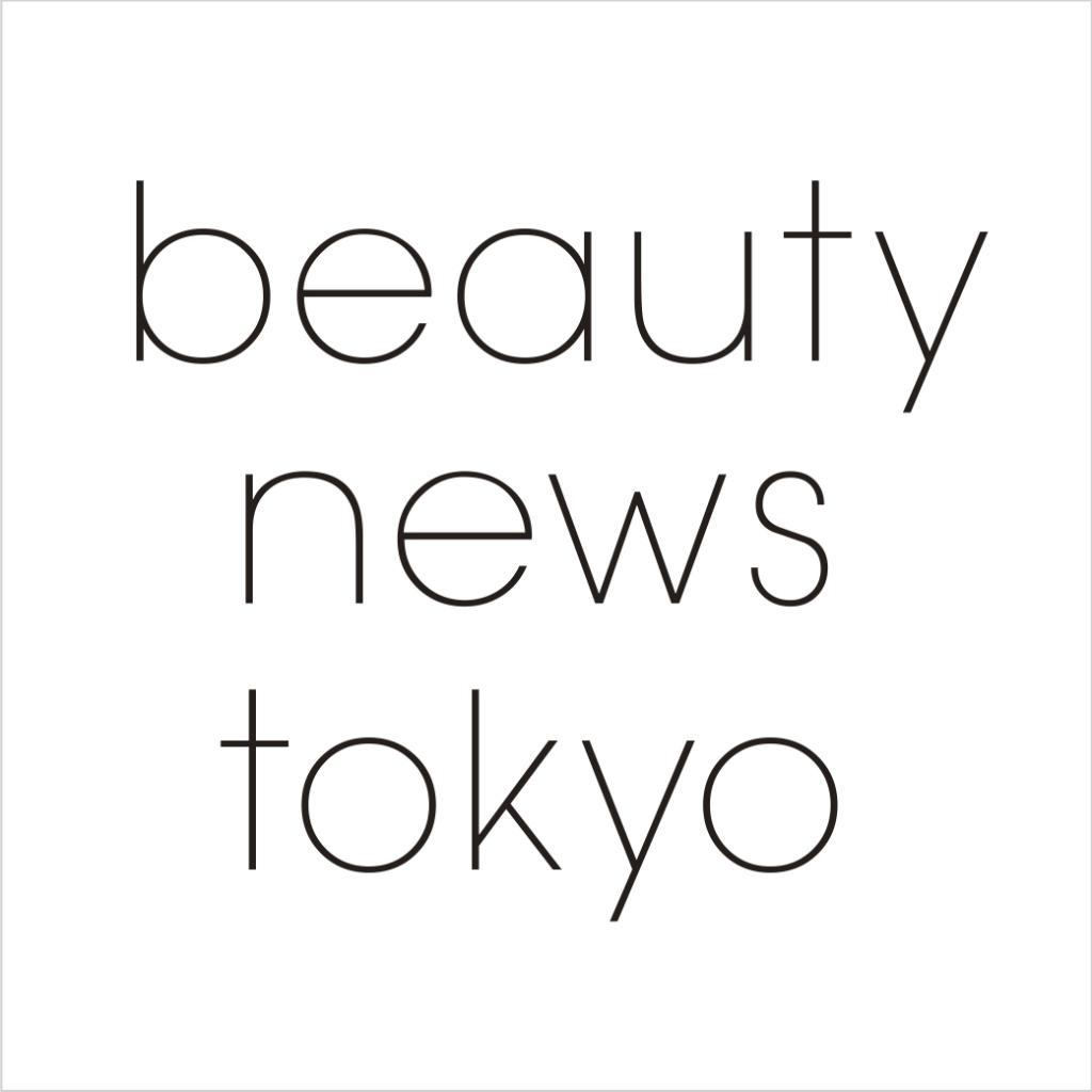きれいのニュース|beauty news tokyo