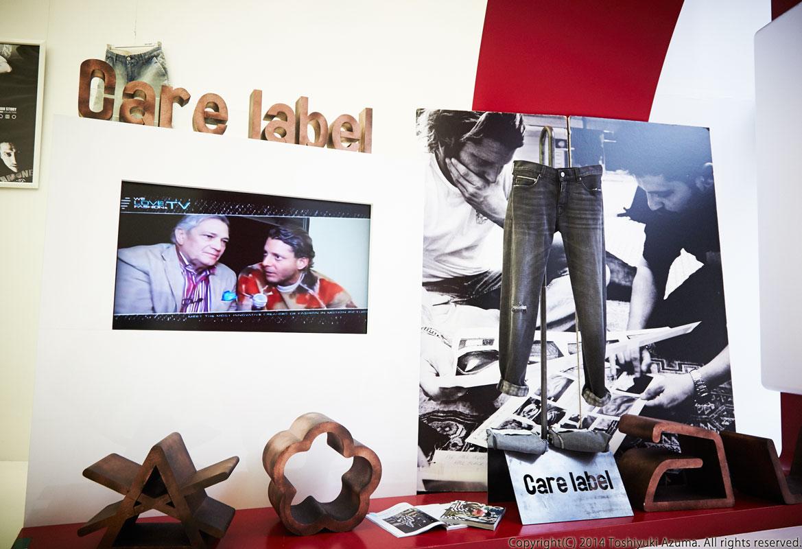 """Care Lebel""FIAT CAFEにて2015SSローンチ"