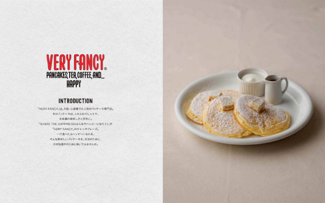 aaaaaaBODY_veryfancy_recipebook