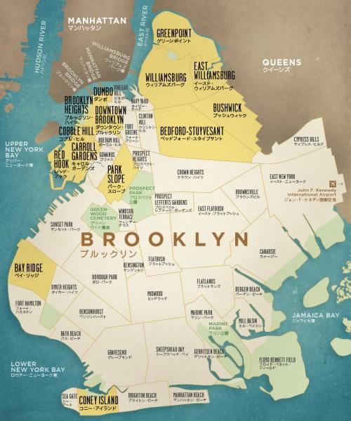話題のエリア「ブルックリン」ってニューヨークのどこにあるの?