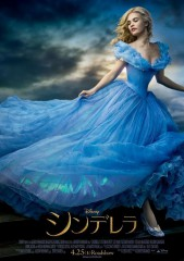 th_CINDERELLA_disney