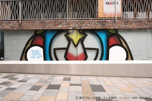 th_doraemon_cafe_05