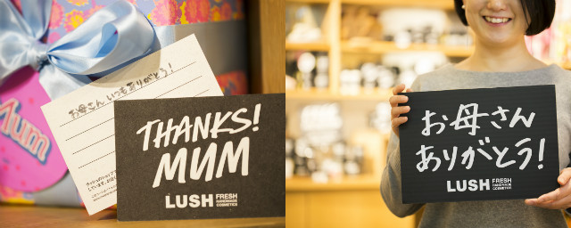 th_LUSH_mothersday2015_05