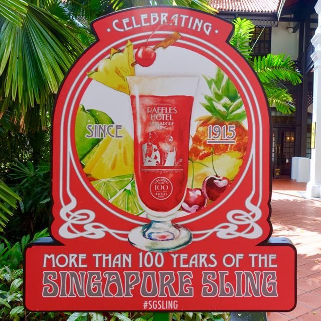 シンガポールで定番カクテルの本物の味を満喫