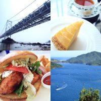 徳島・鳴門で過ごすゆったり旅時間