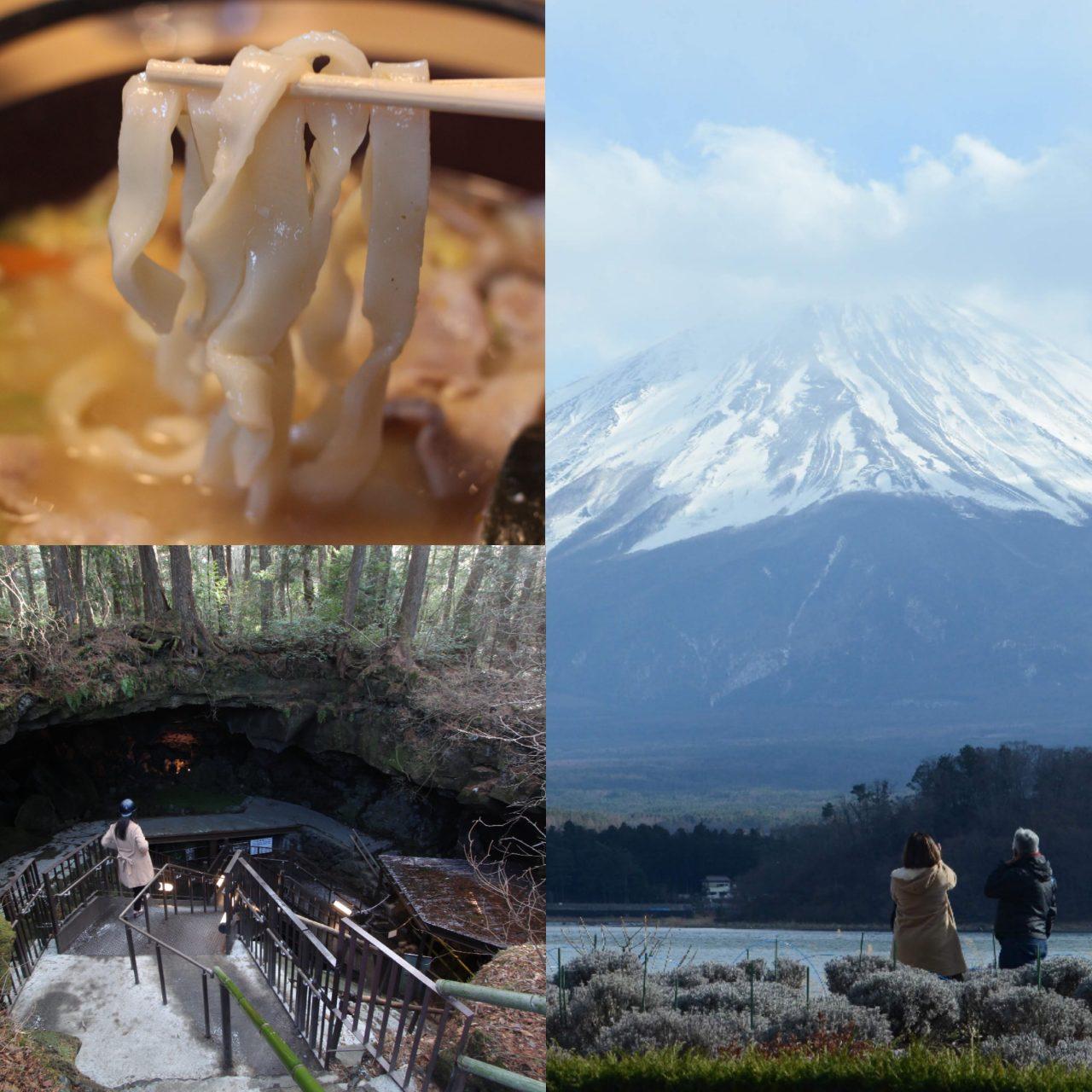 自然と名物グルメを愉しむ山梨・富士山麓の旅
