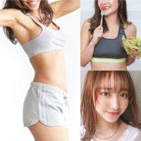 運動嫌いでも15kg減量を叶えたダイエット術
