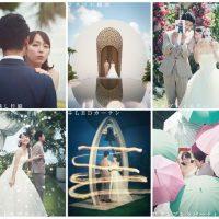 感動&盛り上がる映える結婚写真の撮影テク