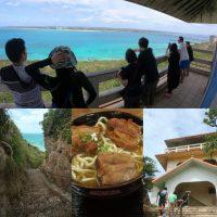 沖縄・宮古島で宮古ブルーを思い切り体感