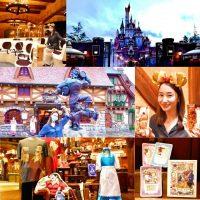 東京ディズニーランド, 美女と野獣, 新エリア